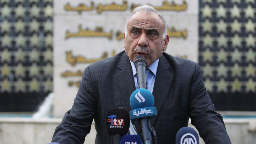 عادل عبد المہدی