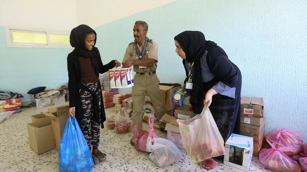 مركز مساعدات إنسانية