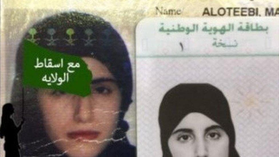 Maryam al-Otaibi