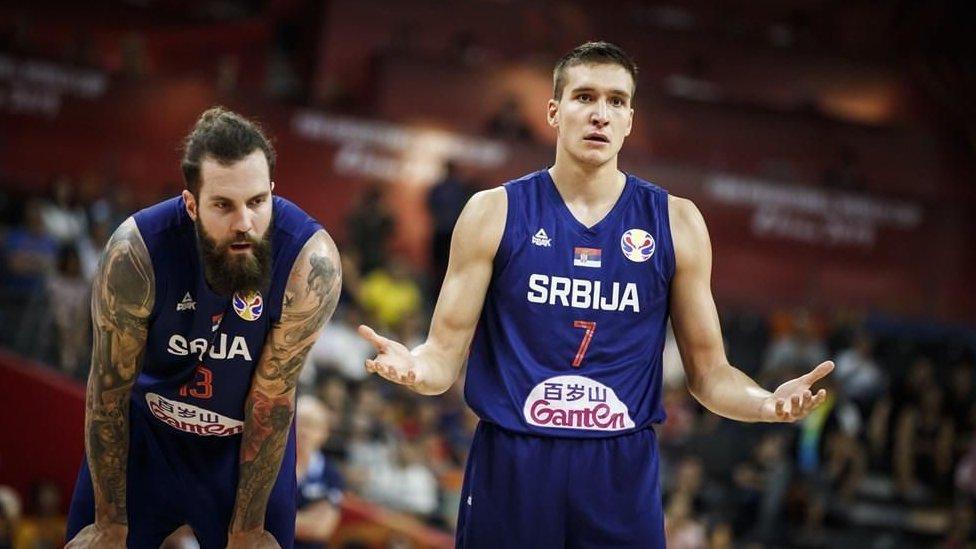 bogdanović i raduljica