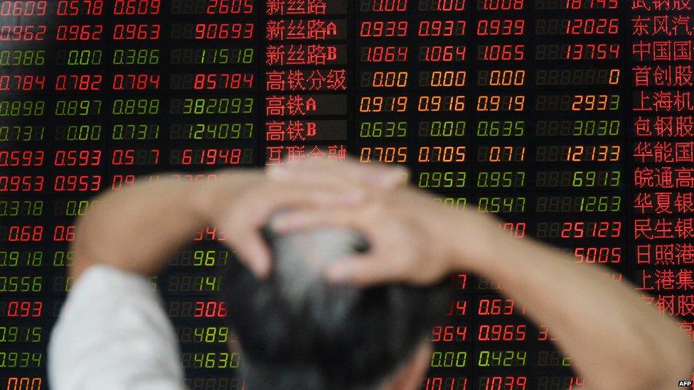 Shanghai investor looks at prices