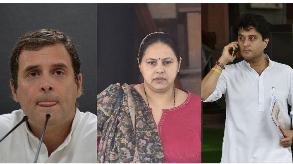 इन राजनीतिक परिवारों के लिए चुनाव कितना बड़ा झटका?