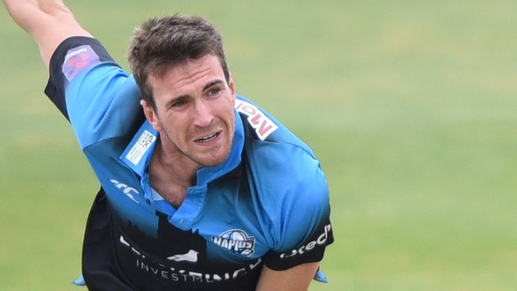 Jack Shantry: Worcestershire left-arm paceman retires because of back injury