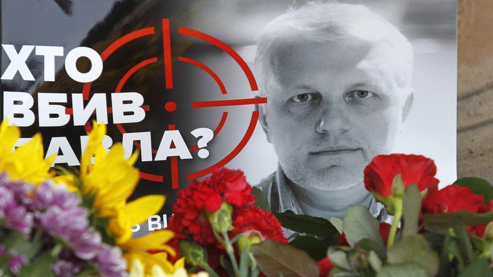 Задержаны подозреваемые в убийстве Шеремета. Среди них ветераны Донбасса