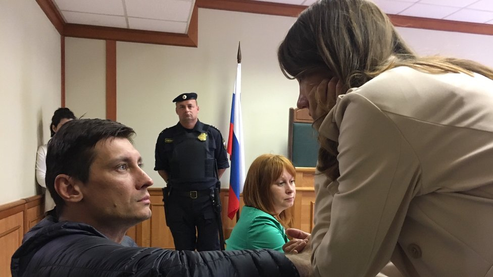 Dmitry Gudkov pictured in court