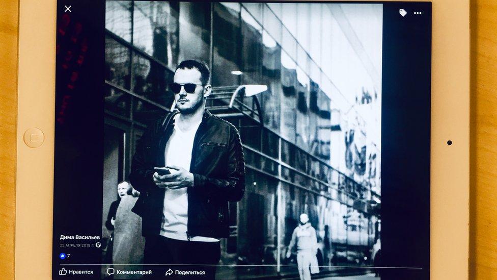 В Польше задержан экс-глава крупнейшей российской криптобиржи Wex Дмитрий Васильев