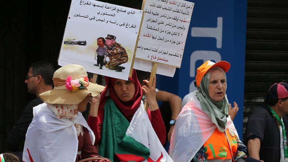 الاحتجاجات تضم جميع أطياف الشعب