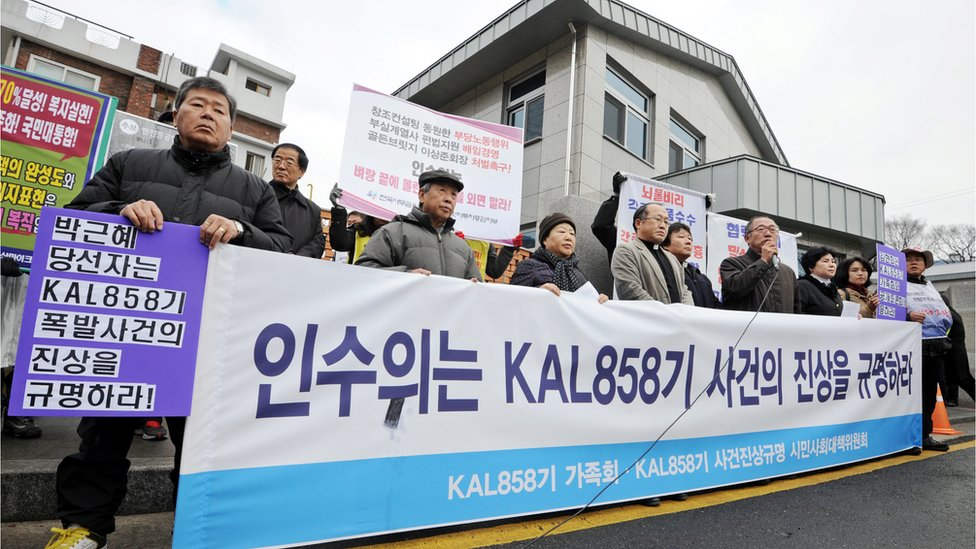 Families of the victims of the aircraft bombing demand re-investigation