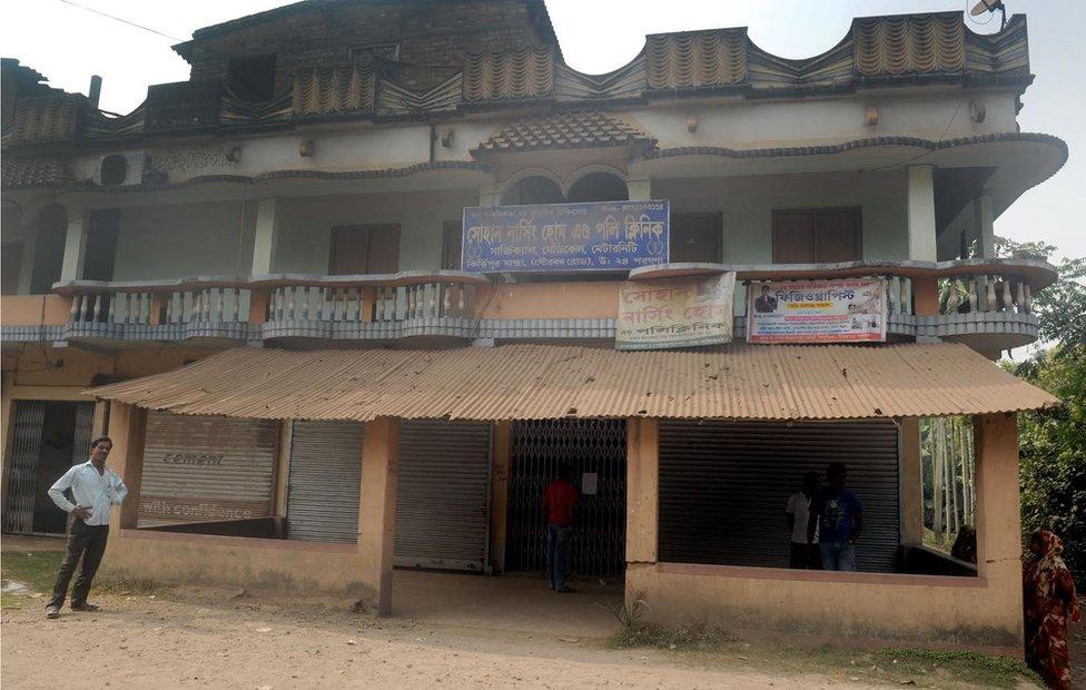 The nursing home in Baduria