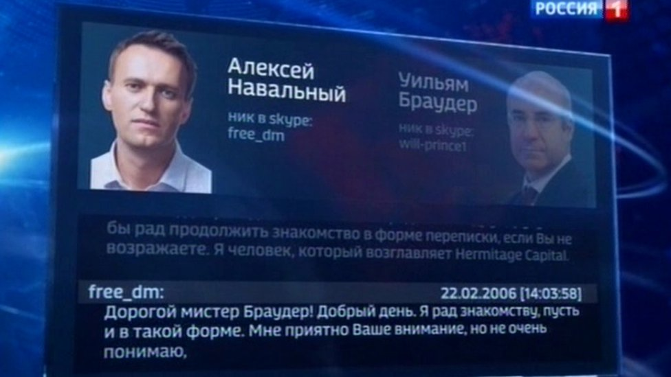 Screen grab from Rossiya 1 showing the alleged Skype correspondence.