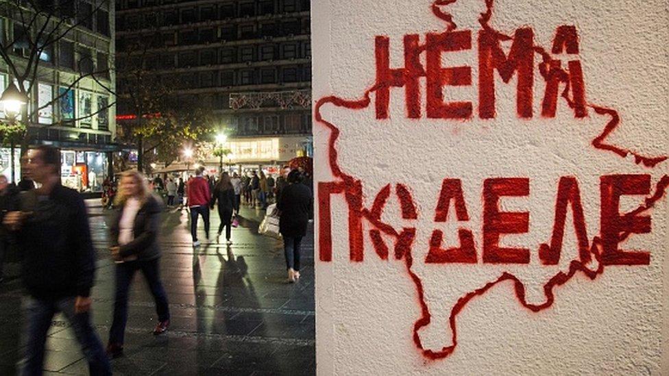 Beograd, grafit