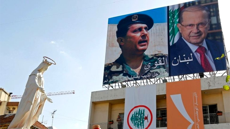 Poster of portraits of Michel Aoun, in Beirut (31/10/16)