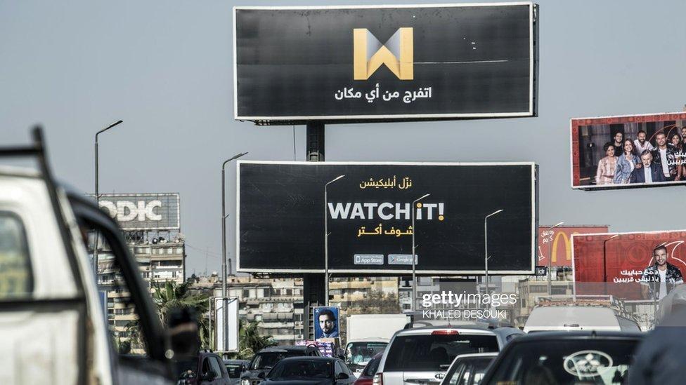 جدل في مصر بشأن حجب مواقع العرض المجانية وانطلاق تطبيق مشاهدة جديد