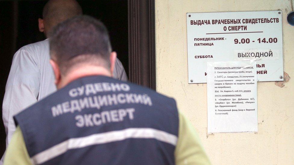 В Кировской области завели дело на судмедэксперта, нашедшего алкоголь в крови ребенка