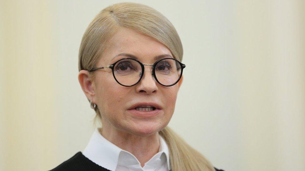 Вибори 2019: Тимошенко лідирує майже в усіх регіонах - опитування