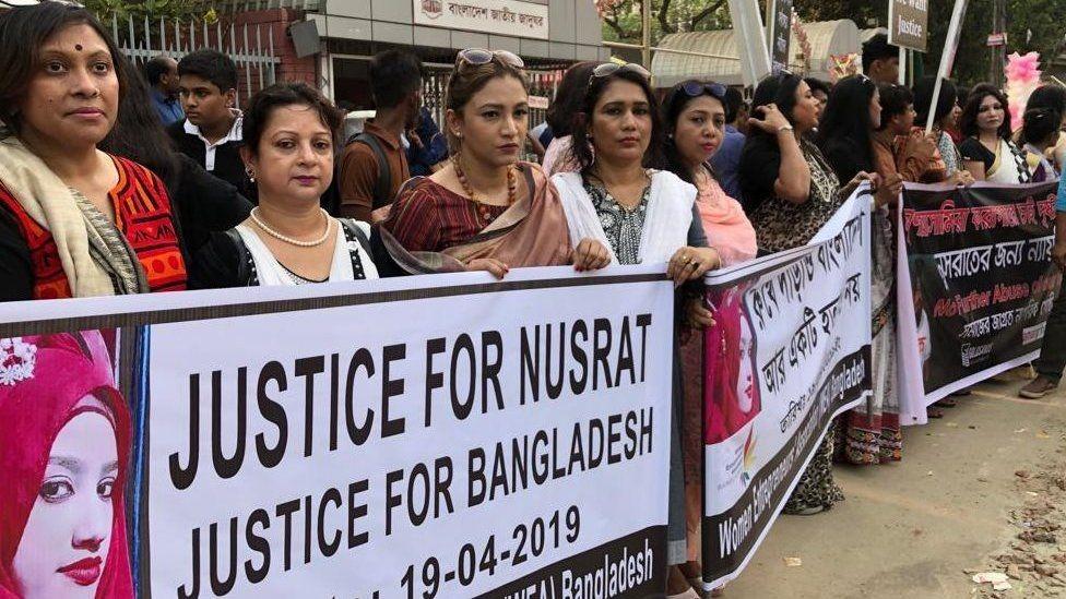 القضية أثارت احتجاجات في بنغلاديش