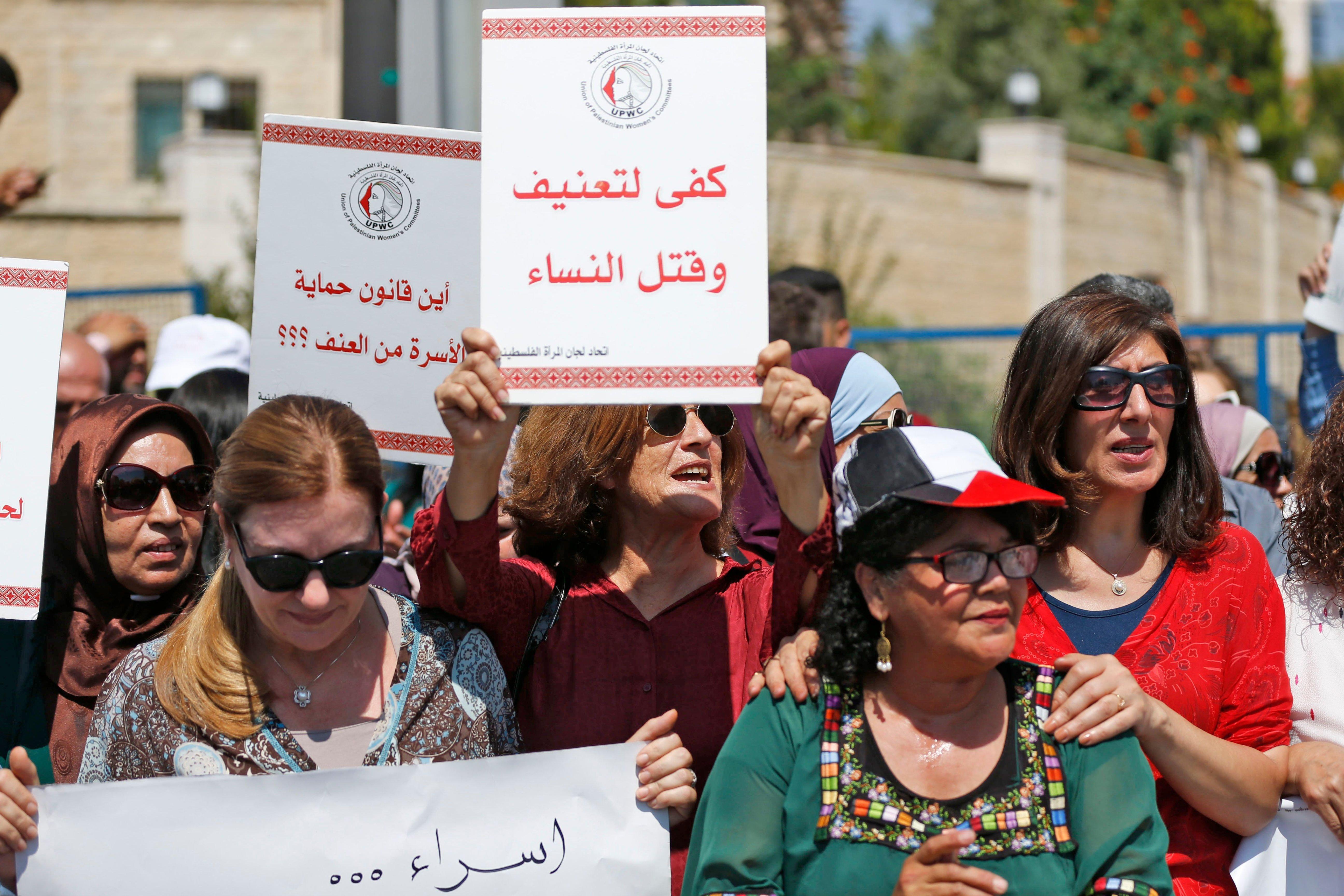 أثارت قضية مقتل إسراء غريب غضب الشارع الفلسطيني