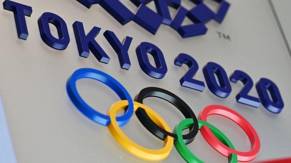 شعار دورة الألعاب الأولمبية في طوكيو