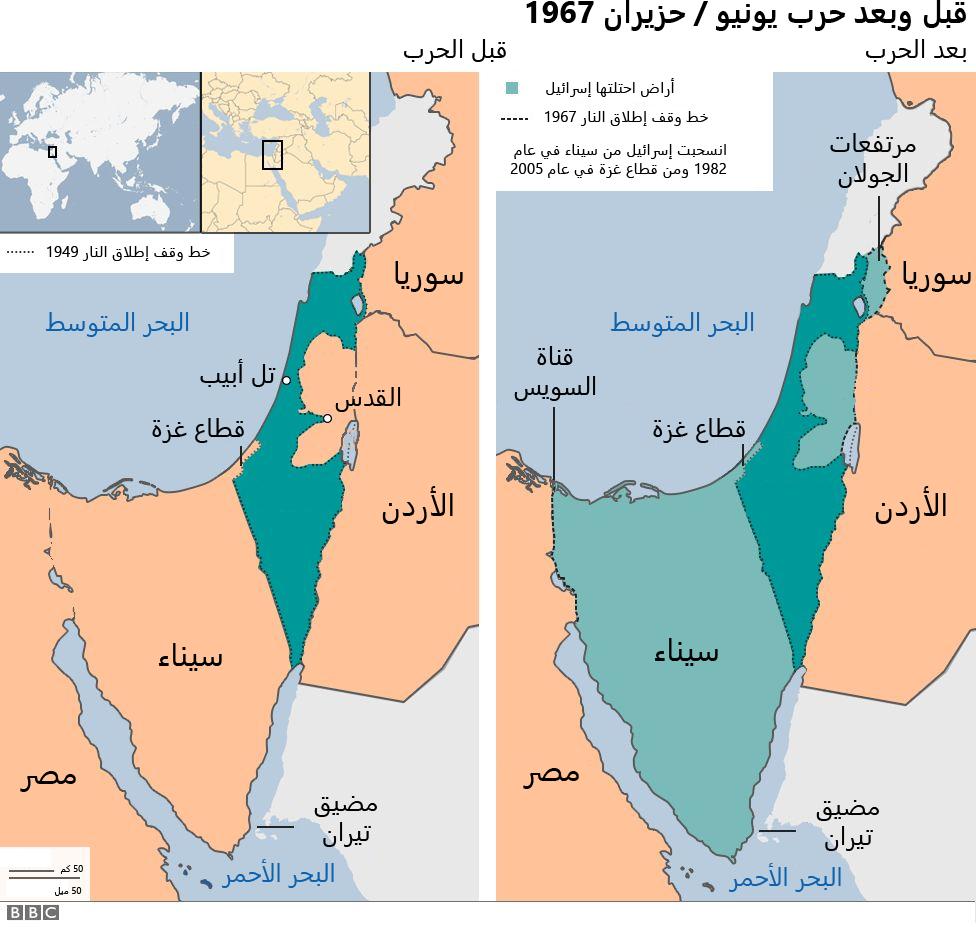 خريطتان للوضع قبل وبعد 1967.