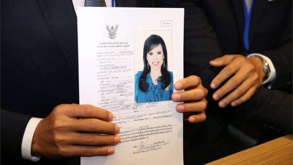 El registro de la princesa como candidata