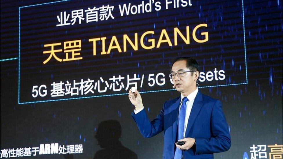 Ryan Ding and Tiangang chip