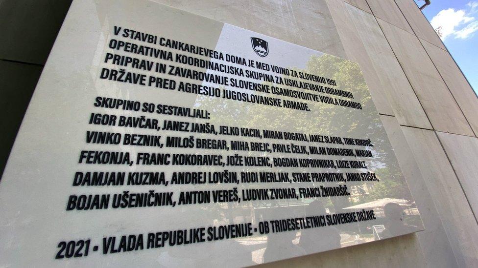 Ljubljana, jun 2021.