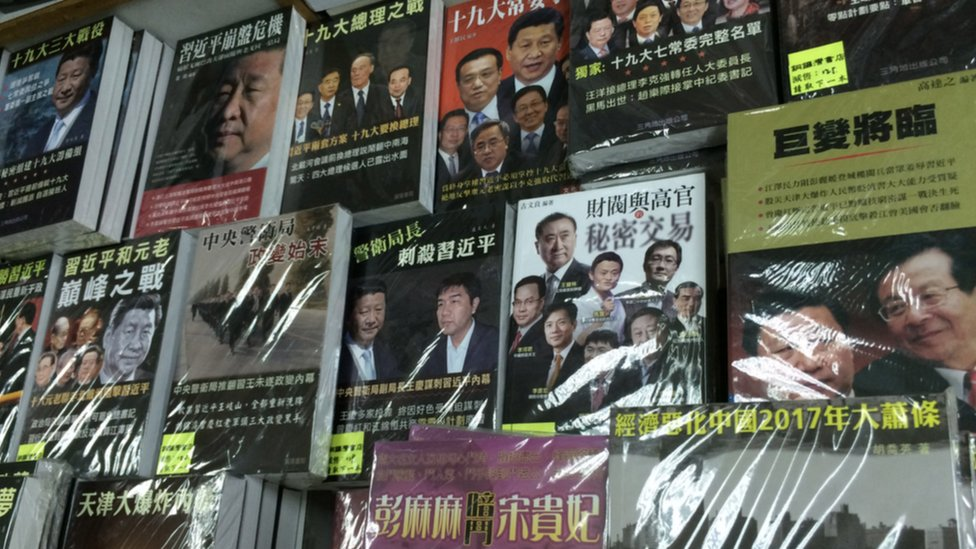 Banned books for sale at the Causeway Bay Bookstore