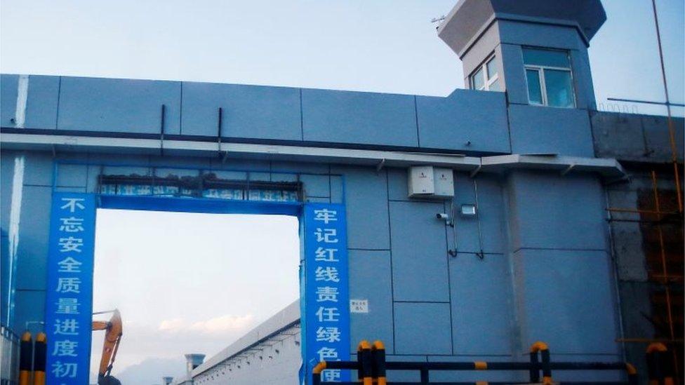 中國稱新疆的是教育設施。