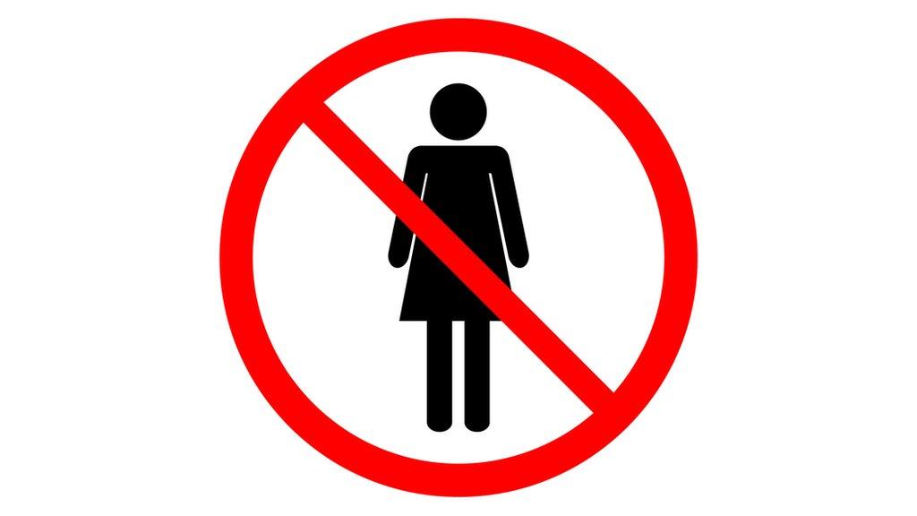 فنادق مصرية ترفض نزول نساء بمفردهن فيها ووزارة الداخلية توضح