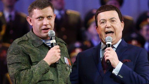 Kozbon peva sa Zaharačenkom