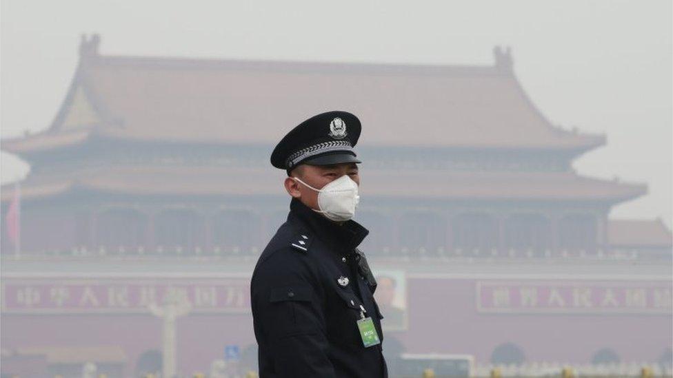 中國首都北京的霧霾