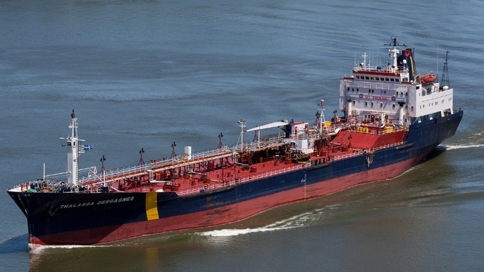Захватившие танкер
