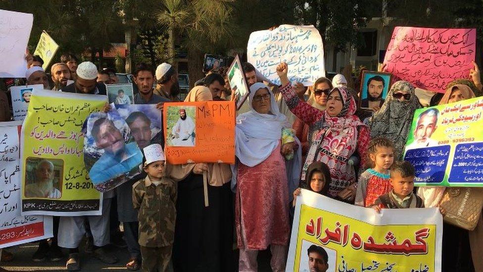 لاپتہ افراد احتجاج