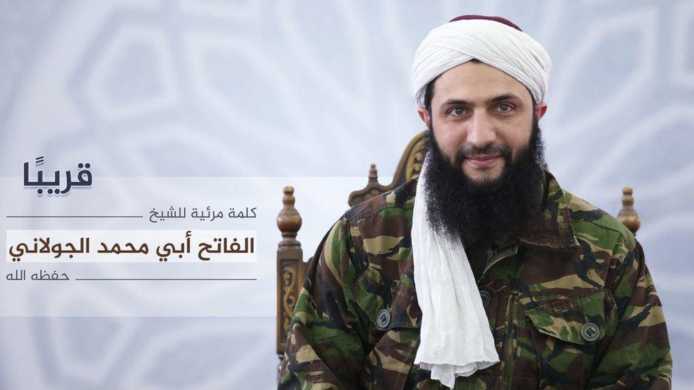 Abu Mohammed al-Jawlani
