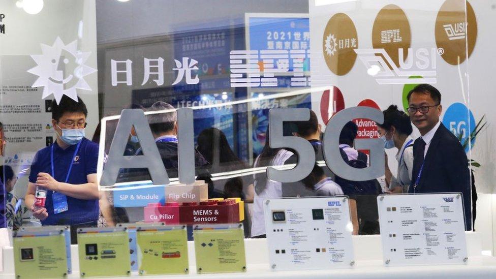 Feria de tecnología en China