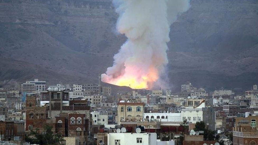 صورة انفجار في اليمن