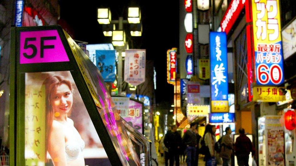 Calle de Kabukicho en Japón