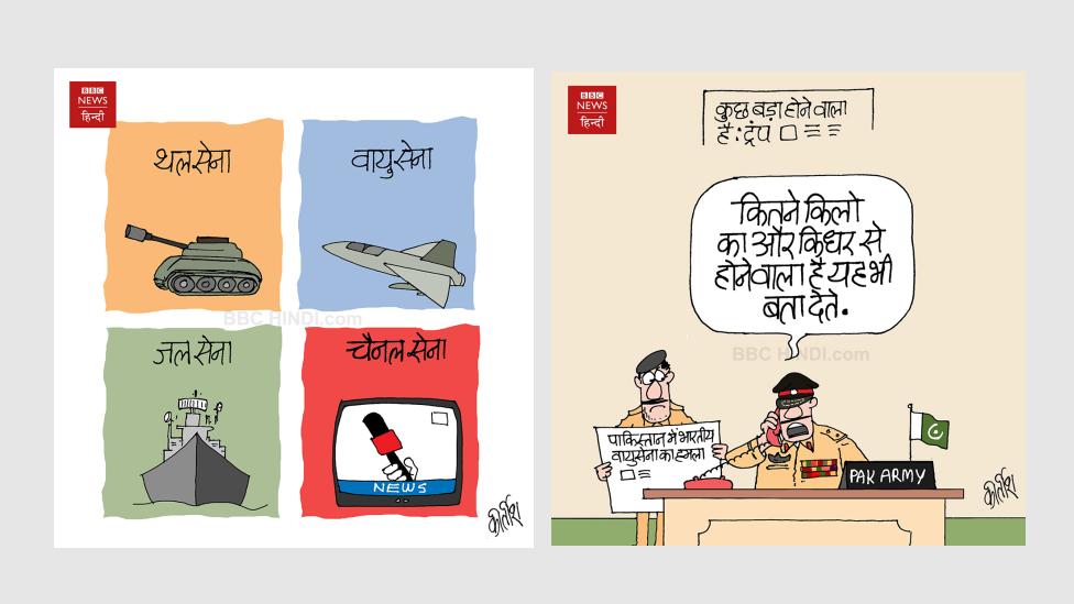 भारत, पाकिस्तान, टेंशन और मीडिया