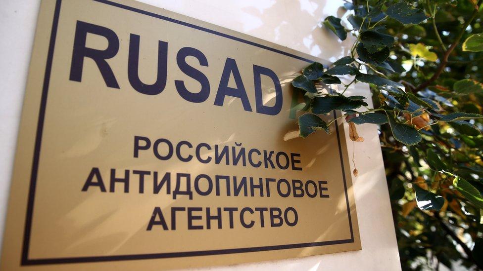 ВАДА поставило вопрос о несоответствии РУСАДА антидопинговому кодексу
