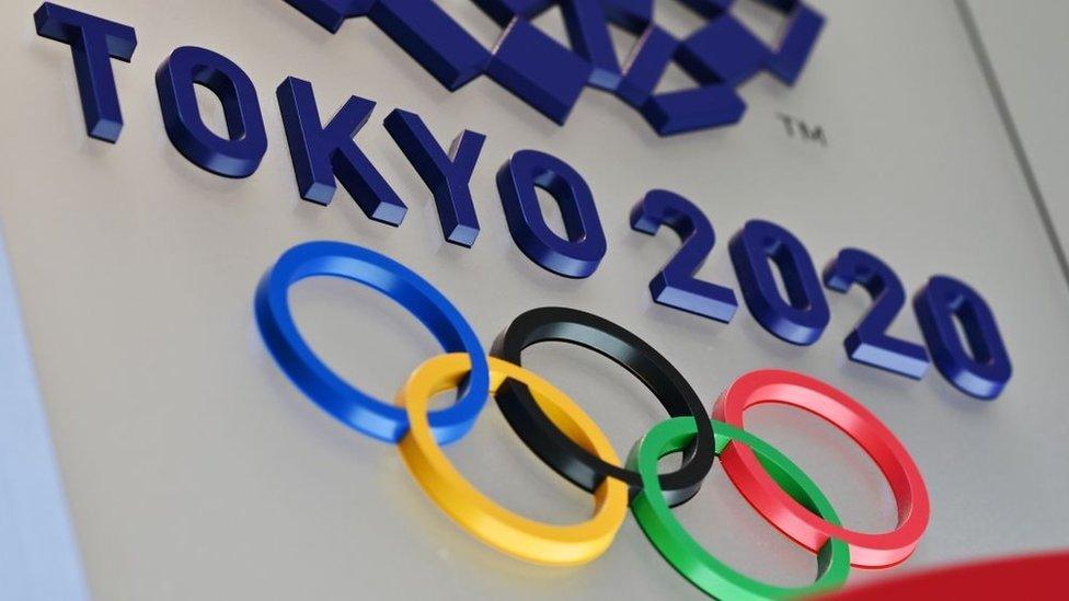 Un anuncio de Tokio 2020