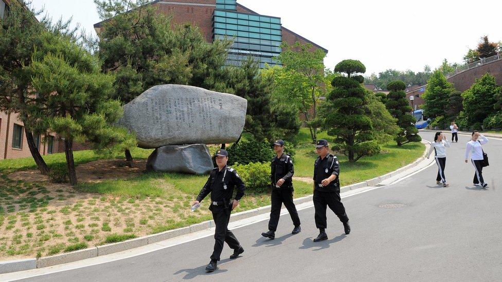 韓國脫北者安置和培訓中心