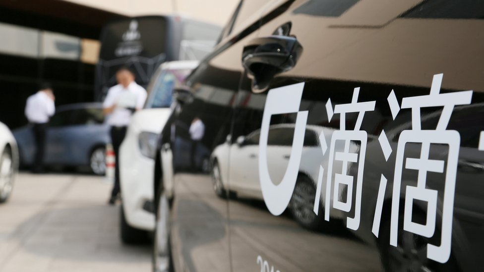 سيارة أجرة في الصين