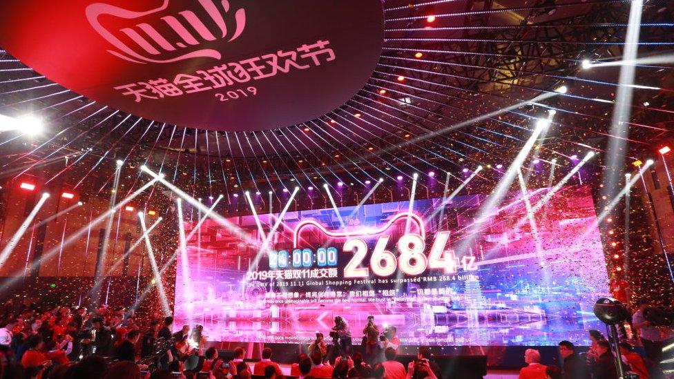 """""""雙十一""""這一天,阿里巴巴公布的旗下電商平台的交易額達到2684億元,再次刷新紀錄。"""