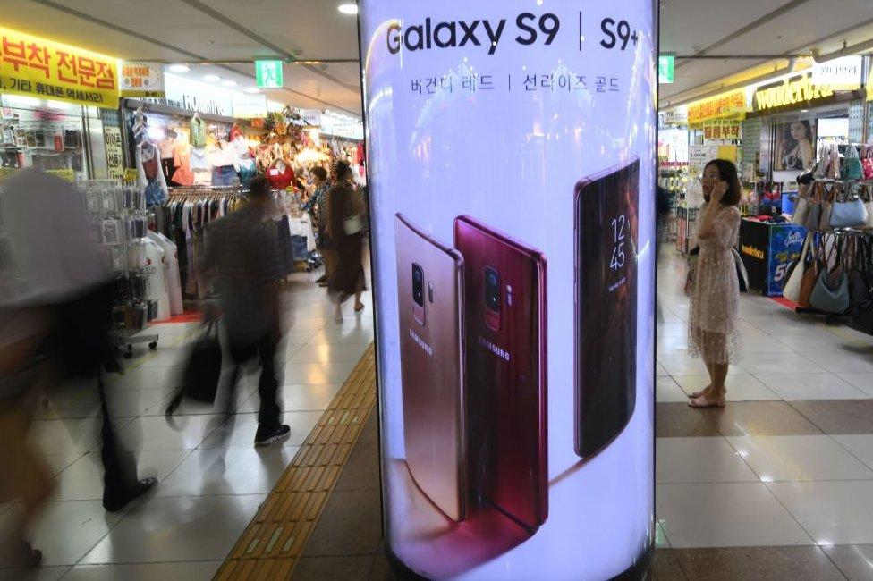 Publicidad del Galaxy S9