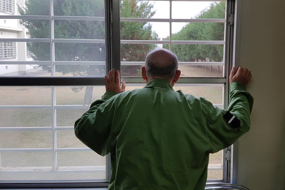 Japanski zatvor