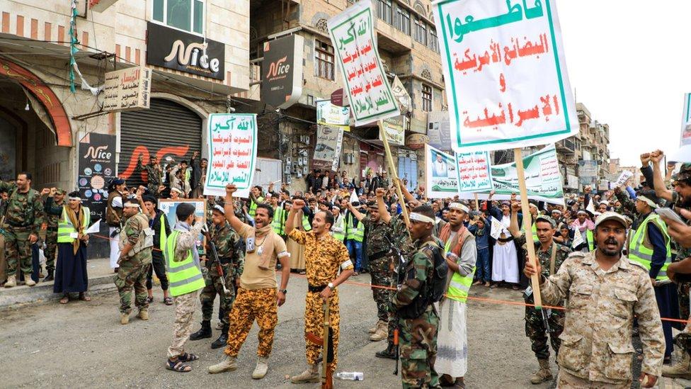 مظاهرة لأنصار الحوثيين يحملون شعارات لمقاطعة البضائع الأمريكية والإسرائيلية