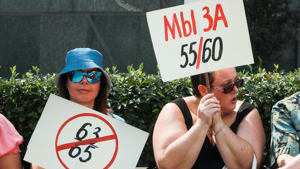 Žene u Rusiji protestuju protiv penzionih reformi, 28 jul 2018. godine,