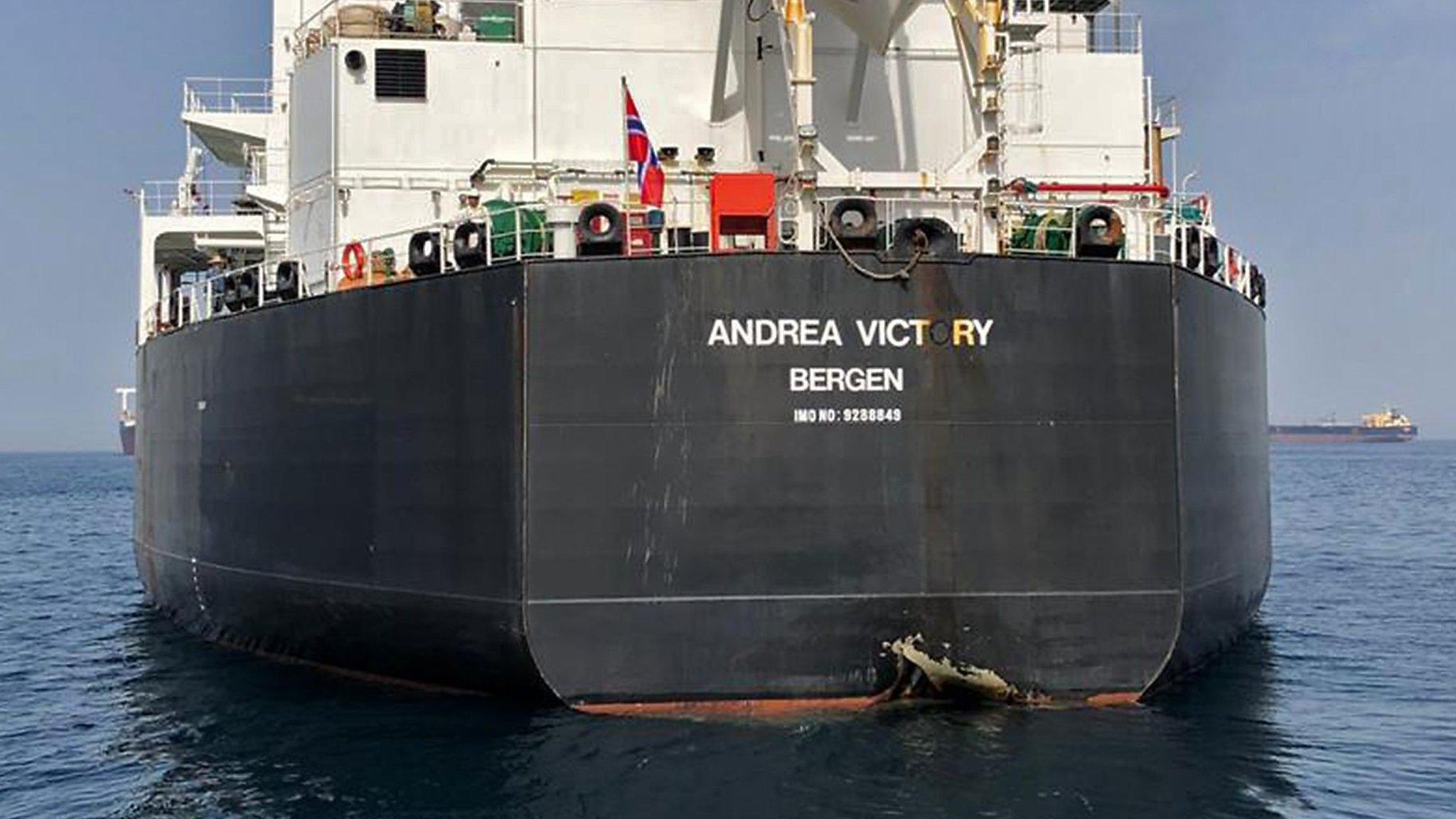 الهجمات وقعت في 12 مايو/أيار قبالة سواحل الفجيرة