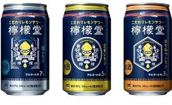 Three cans of the new drinks
