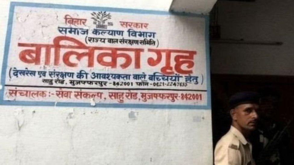 मुज़फ़्फ़रपुर शेल्टर होम में सात दिन बिता चुकी लड़की से गैंगरेप का आरोप
